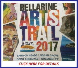ART Trial 2017