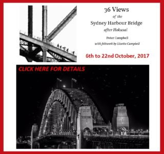 Harbour Bridge 36 Views - ad