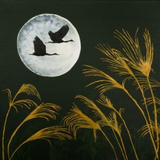 An Acrylic painting by Christine Sinclair in the Illustrative style  depicting Animals Moon with main colour being Black Gold and Grey and titled Gracefull Full Moon